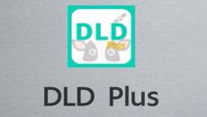 DLD Plus : ระบบเผยแพร่ประชาสัมพันธ์และองค์ความรู้ด้านการปศุสัตว์ V.1