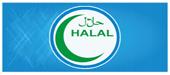 โครงการพัฒนาและส่งเสริมอุตสาหกรรมฮาลาลด้านปศุสัตว์