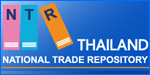 Thailand National Trade Repository